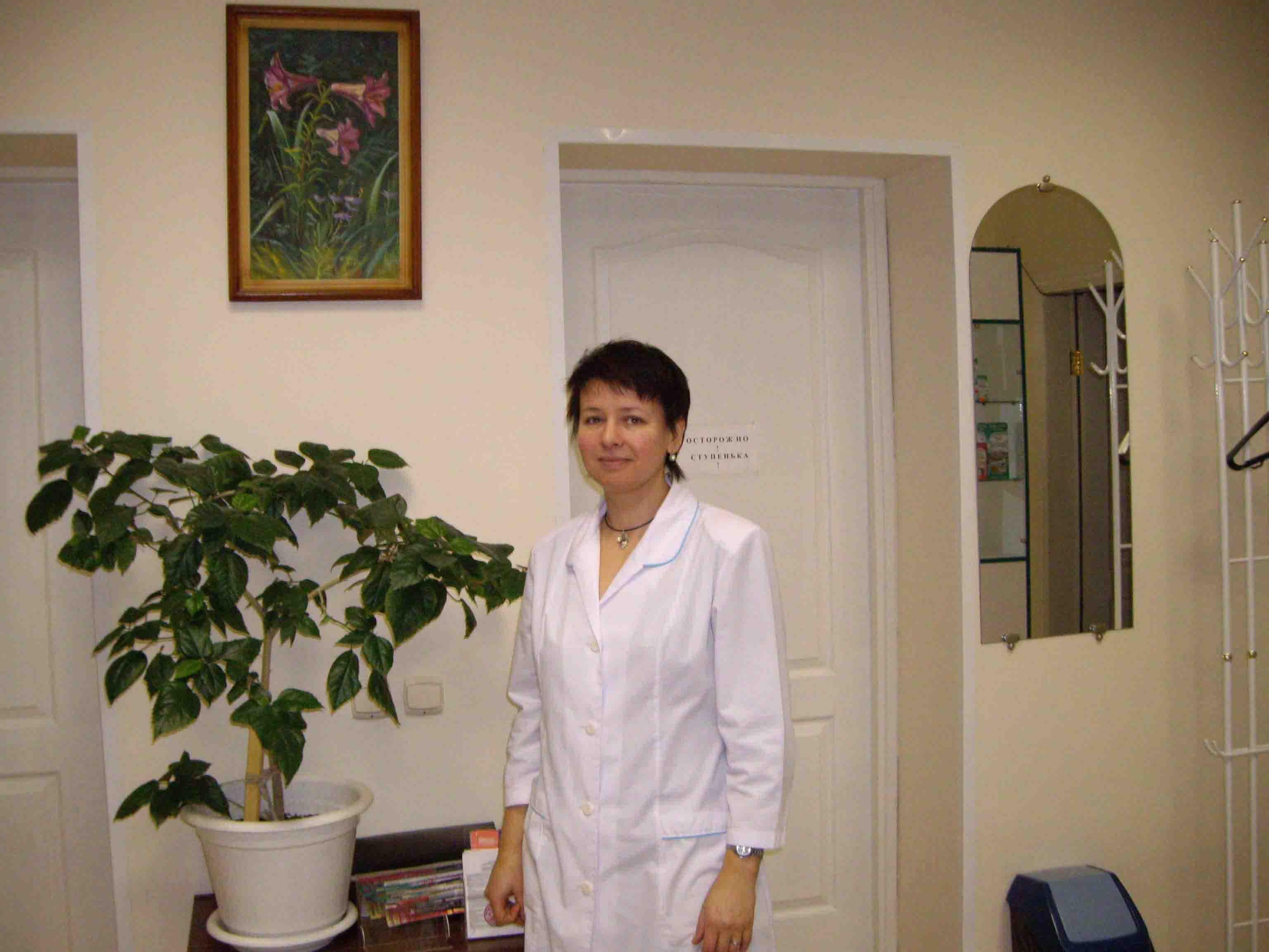 Рязанский гомеопатический центр